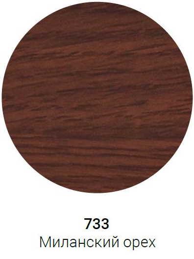 733-milanskij-oreh